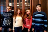 Конкурс знавців української мови