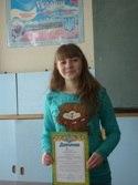 Третій (заключний) тур конкурсу наукових статей з історії правової думки в Україні