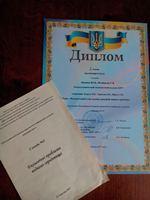 """I Всеукраїнська науково-практична конференція студентів """"Екохім-2017"""""""