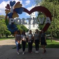 Студенти спеціальності 226 «Фармація» відвідали Полтаву.