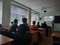Зустріч студентів з психологом, сексологом Діаною Коваль