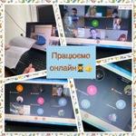 Всеукраїнська студентська науково- практична конференція «ЕкоБіоХім-2021».