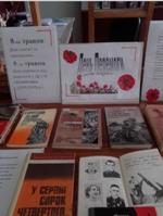 8 травня - Дня пам'яті та примирення та 9 травня - День Перемоги!