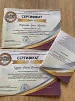 Міжнародна науково- практична конференція «Формування компетентного фахівця в інноваційному освітньому середовищі України»